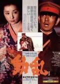 高倉健作品が好評につき追加上映決定! 宮崎駿の処女作品も4Kで鮮やかに蘇る