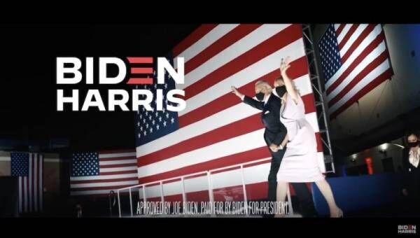大統領選挙、ブラピがバイデン氏CMでナレーション