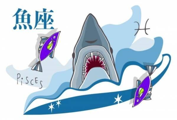 【星占い】今日の運勢No1は魚座! 星座別ラッキー映画も紹介