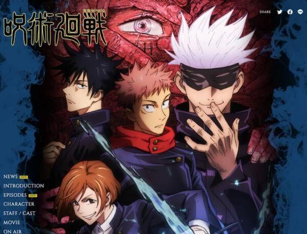 『呪術廻戦』ヒットの予感 テイストは『HUNTER HUNTER』×『東京喰種』