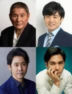 Netflix『浅草キッド』2021年冬配信! 大泉洋・柳楽優弥がW主演