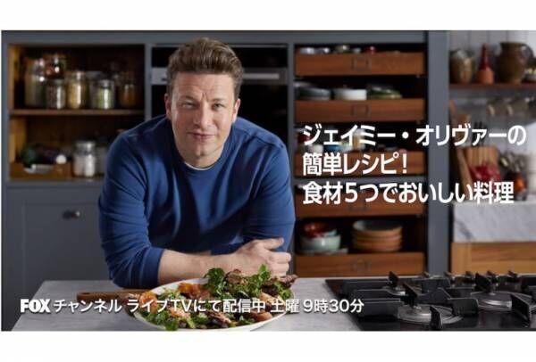 料理初心者にオススメしたい! ストレスフリーな時短料理をこの番組でチェック