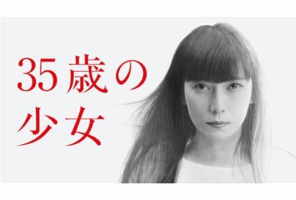 柴咲コウの役者力が高過ぎ! 10歳の子ども演技と変化の行方は?
