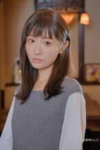 松本まりかが翻弄されまくり!? フジドラマで年上アラフォー女子役に初挑戦