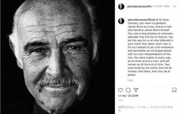 2020年振り返り:ショーン・コネリー、イアン・ホルム…名優たちが逝去