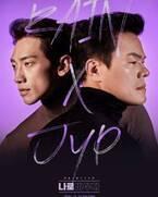 2020年K-POPは20年越しのレジェンド復活! JYPやRain、BoAに脚光