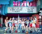 NiziU、初紅白で縄跳びダンス披露! MVは再生回数2億回突破