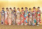 新春!美人女子大生10名が色とりどりの晴れ着姿披露!