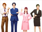 """『ヲタクに恋は難しい』『ハイキュー!!』ほか、2020年の""""原作映像化""""期待作!"""