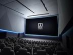 映画館の高画質&高音質化をリードするドルビーシネマとIMAXの実力を解説