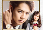 『午前0時、キスしに来てよ』興収10億円突破で片寄涼太登壇イベント開催決定!