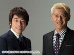 ロンブー田村亮が芸能活動再開!吉本興業はエージェント業務を通じてサポート