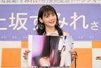 上坂すみれ、写真集でニセ乳ではないということを証明!?