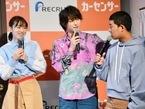 横浜流星、CM共演の四千頭身・後藤を絶賛「ツッコミが最高でした」