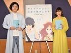 歌舞伎界の超新星・市川染五郎、初声優で杉咲花と共演「勉強させてもらいました」