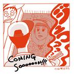 伝説の音楽漫画「とんかつDJアゲ太郎」が実写映画化!6月19日全国公開