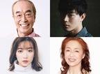 志村けんが映画初主演!山田組で菅田将暉と2人1役