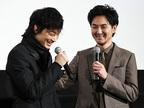 綾野剛、松田龍平のイチゴを買ったエピソードに笑い止まらず「その事実で充分」