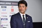 「侍ジャパン」稲葉篤紀監督、東京オリンピックへ「金メダルをとって皆さんと喜びを分かち合いたい」