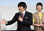 バカリズム、『架空OL日記』親友マキちゃんと坂井真紀の意外な関係明かす