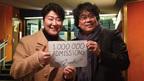 『パラサイト』動員100万人突破!監督&主演から「ありがとう!」のメッセージ