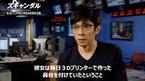 アカデミー賞メイク・ヘアスタイリング賞で日本出身カズ・ヒロが二度目の受賞