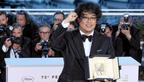 第92回アカデミー賞『パラサイト』最多4部門、外国語映画で初の快挙