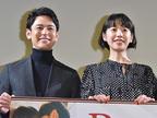 妻夫木聡、妻マイコと一緒に『はじめてのおつかい』見て号泣!