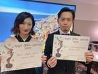 毎熊克哉&武田梨奈W主演『いざなぎ暮れた。』モナコ国際映画祭で2冠達成!