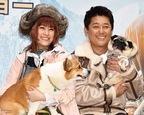 坂上忍とIMALU、愛犬にメロメロ!