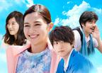 中条あやみ主演『水上のフライト』SUPER BEAVER主題歌入り予告編解禁