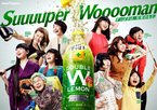 DAOKO、藤井ゆきよら最前線で活躍する女性10名が登場!「キレートレモン ダブルレモン」WebCM解禁