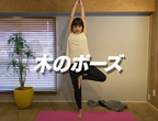 川口春奈のひとりヨガ動画にファン歓喜「確実に恋に落ちる」