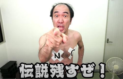江頭2:50が快進撃!佐藤健や本田翼より先にYouTube200万人突破!