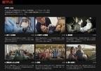 パンデミックの防ぎ方──感染症と医療の現実を追う、今こそ見ておきたいドキュメンタリー