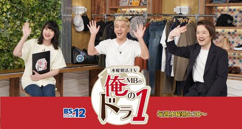 ロンブー亮、新番組MC就任!スキャンダルに揺れた芸能人は悲喜こもごも