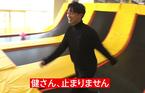 佐藤健、トランポリンでハムスター化!? ファンは大興奮「可愛いが渋滞」