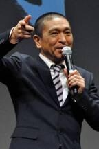 10億円貸し付け報道の松本人志に称賛の声「めちゃくちゃ粋」