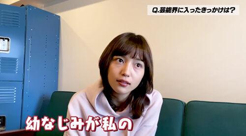 川口春奈、芸能界入りのきっかけを告白「幼なじみが…」