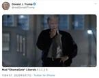 トランプ大統領が便乗動画で指導力アピール? アイコラ俳優からはクールなコメント
