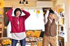 『逃げ恥』特別編で新垣結衣&星野源がリモート恋ダンス!ファン大興奮「ガッキー一生可愛い」