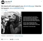 『スター・ウォーズ』公式ツイッターが人種差別撤廃の訴えを支持「私たちのヒーロー」