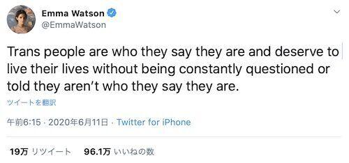 「ハリポタ」原作者の差別的発言をエマ・ワトソンらが批判