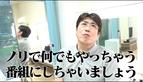 とんねるず石橋貴明、YouTube&ツイッターデビュー!「ダメなら引退」
