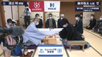 藤井聡太七段の最年少タイトル王手にネット話題「将棋星人」「ラノベ主人公みたい」