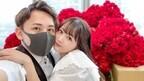 浜田翔子がYouTuberカブキンとスピード婚「感謝と思いやりの気持ちを大切に歩んでいきたい」