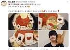 クオリティすごすぎ! 人気声優・花江夏樹が妻手作りの「ツイステ」ケーキ披露