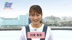 川栄李奈が普段は入れない海の現場に潜入!WEB動画『海の日プロジェクト2020』解禁