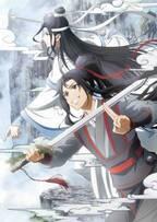 中国BL小説のアニメ化『魔道祖師』、オープニング映像が公開!