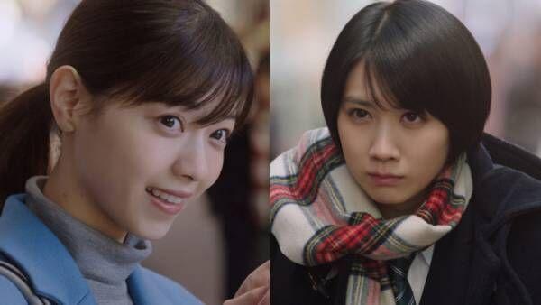 西野七瀬、あざとい新任教師役で神木隆之介を誘惑! 松本穂香は嫉妬?